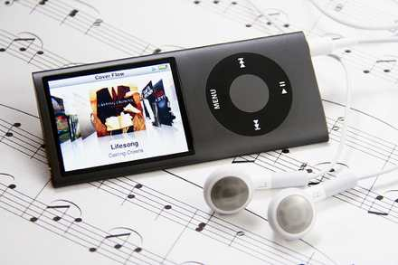 iPod wedding, wedding receptions, djs disc jockeys